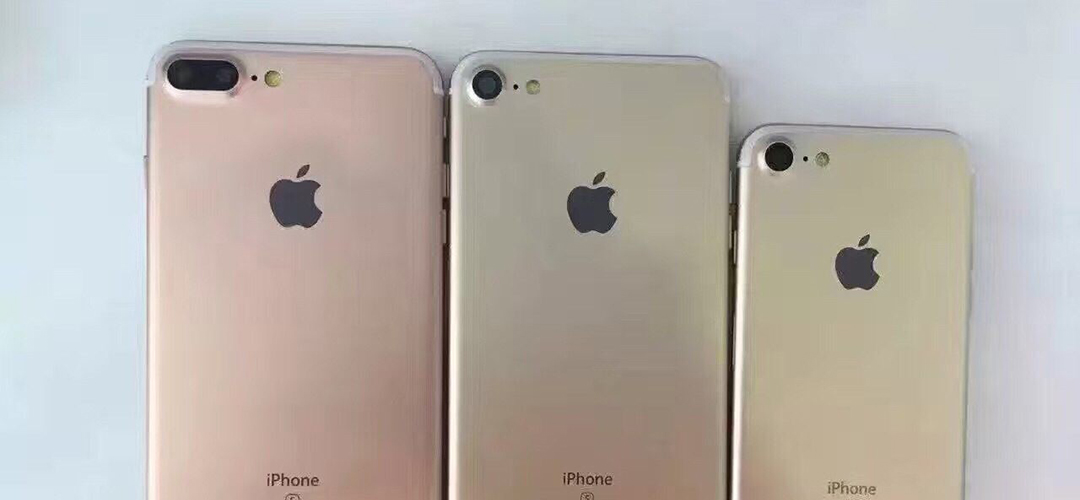 iphone-7-leaks-and-rumors---BadFive-News-Magazine